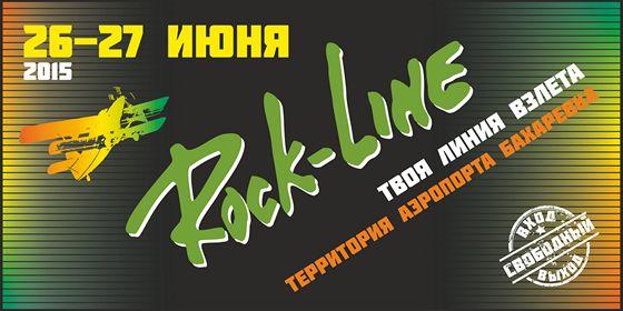 rock-line-2015