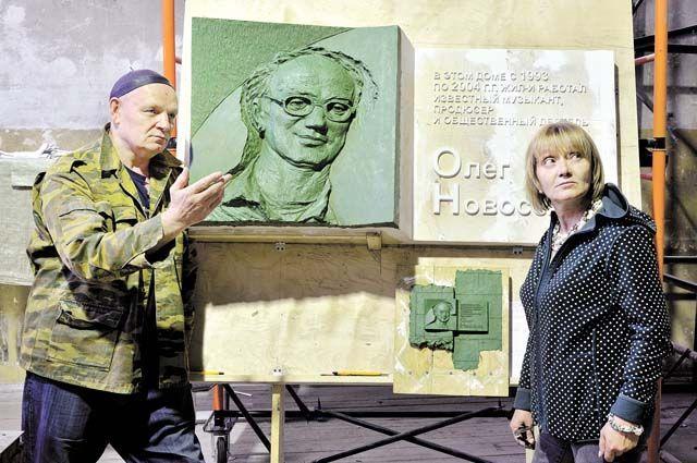 Елена Зорина-Новосёлова (на фото справа): «Исполнителем мемориального знака я видела только Алексея Залазаева (слева)». © / Станислав Ожигов / Из личного архива