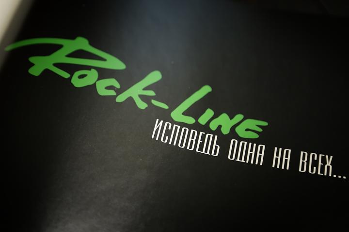 Онлайн-версия альбома «Rock-Line. Исповедь одна на всех»