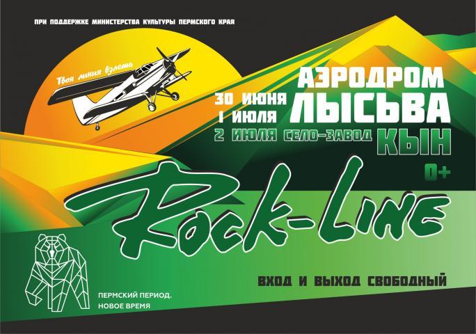 Rock-Line 2017