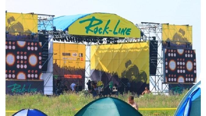 Фестиваль. Rock-Line 97